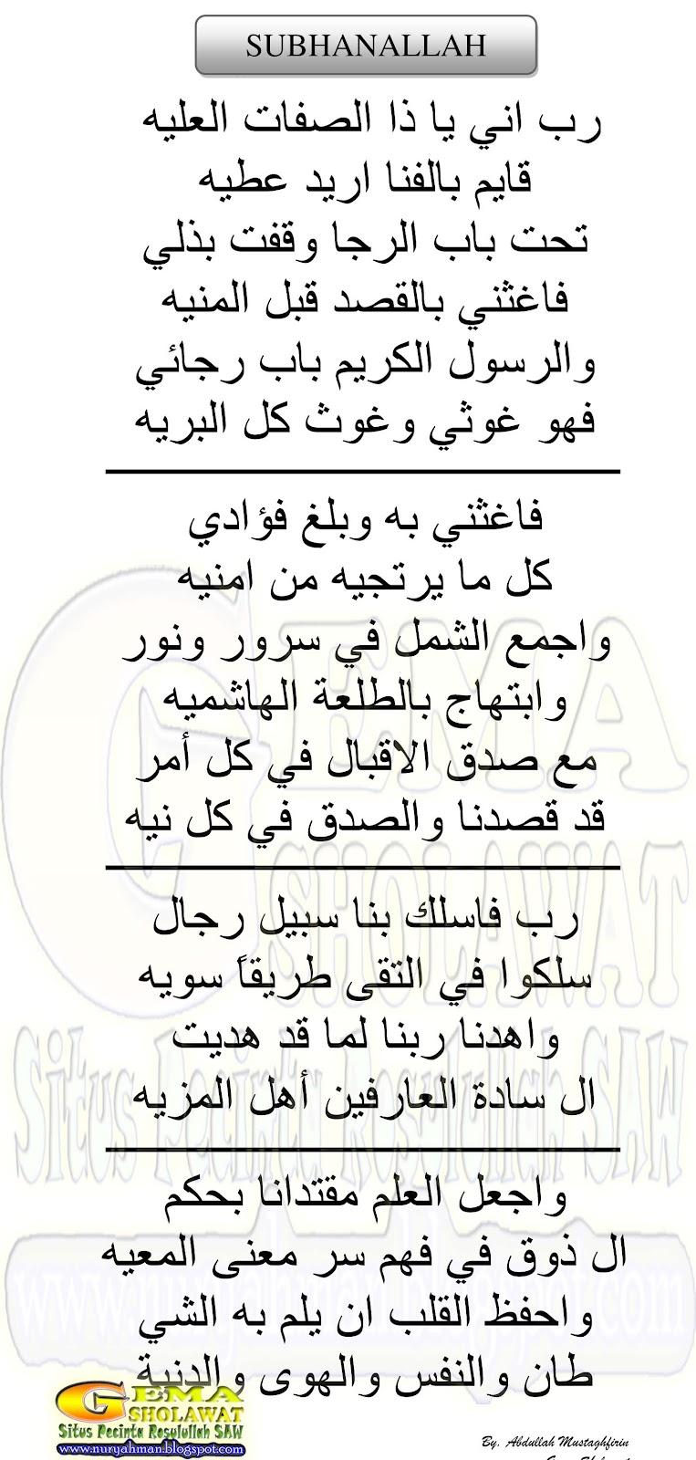 Habib Syech Assegaf Subhanallah Agama Dan Kita
